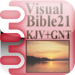 Visual Bible 21 KJV+GNT (GNB/TEV)